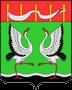 герб_архар_72x90.png